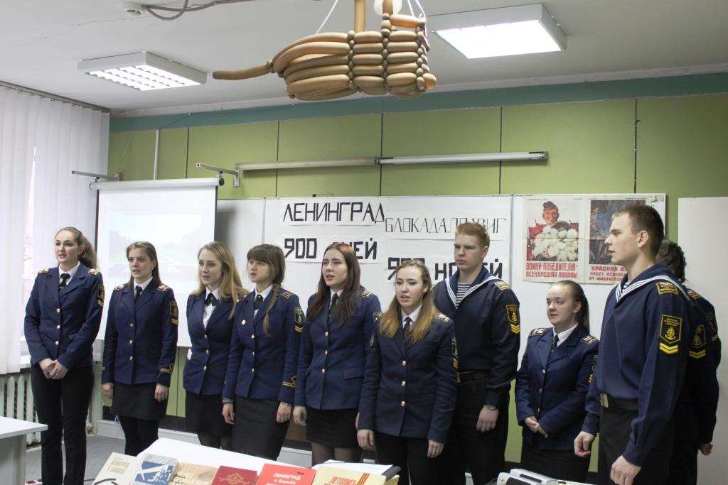 доклад о блокаде ленинграда восьмой класс